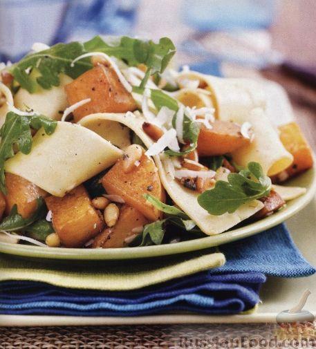 Рецепт Паста (широкая лапша) с тыквой, кедровыми орешками и сыром