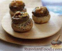 Фото к рецепту: Грибы, фаршированные начинкой из грецкого ореха