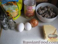 """Фото приготовления рецепта: Салат с грибами """"Неожиданная радость"""" - шаг №1"""