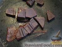 Фото приготовления рецепта: Торт на скорую руку - шаг №13