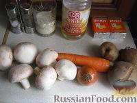 Фото приготовления рецепта: Грибной сливочный суп - шаг №1