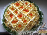 """Фото к рецепту: Салат с красной икрой """"Царский"""""""