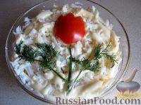 "Фото к рецепту: Салат из красной рыбы ""Флагман"""