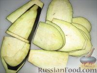 Фото приготовления рецепта: Пармижиана из баклажанов с соусом из базилика и соусом песто - шаг №1