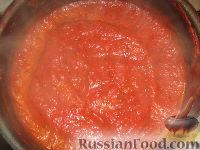 Фото приготовления рецепта: Пармижиана из баклажанов с соусом из базилика и соусом песто - шаг №5
