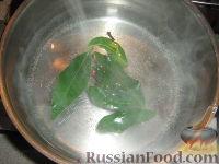 Фото приготовления рецепта: Шампиньоны маринованные вкуснейшие - шаг №3