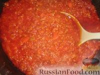 Фото приготовления рецепта: Лазанья Болоньезе классическая - шаг №5