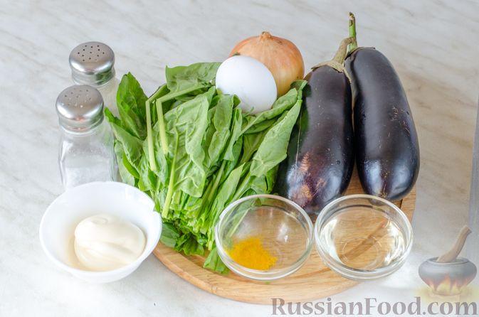 Фото приготовления рецепта: Салат из жареных баклажанов с луком и шпинатом - шаг №1