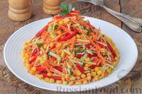Фото к рецепту: Салат из капусты с кукурузой, болгарским перцем и морковью