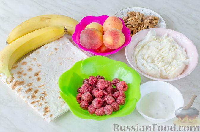 Фото приготовления рецепта: Роллы из лаваша с творожно-банановой начинкой, малиной и абрикосами - шаг №1
