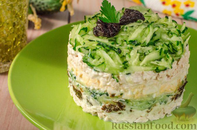Фото к рецепту: Слоёный салат с курицей, черносливом и огурцом