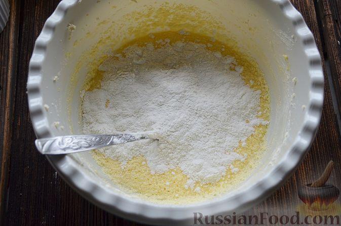 Фото приготовления рецепта: Пирог с нектаринами - шаг №8