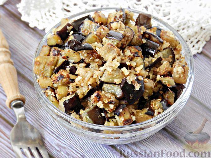 Фото к рецепту: Салат из жареных баклажанов с орехами и чесноком