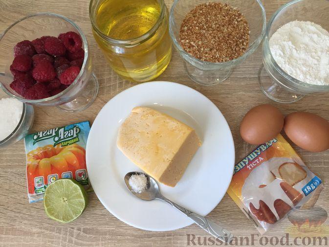 Фото приготовления рецепта: Сырные крокеты с малиновым соусом - шаг №1