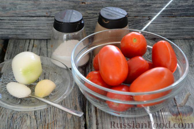 Фото приготовления рецепта: Куриные грудки, запечённые с баклажанами и сыром,  в томатном соусе - шаг №7