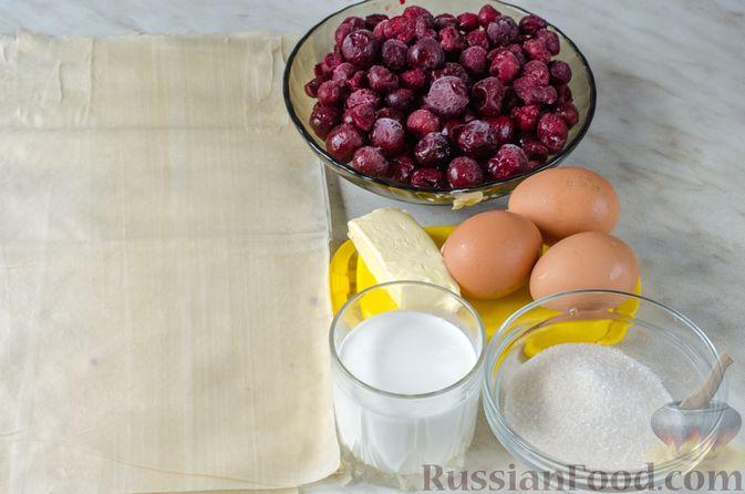 Фото приготовления рецепта: Пирог из теста фило с вишней в яично-сливочной заливке - шаг №1