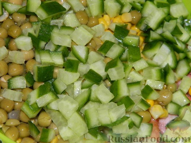 Салат подсолнух с ветчиной рецепт с фото