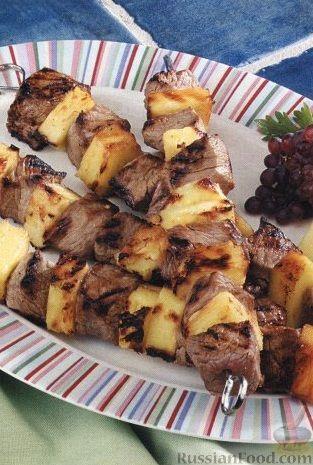 Рецепт Шашлыки из говядины и ананаса
