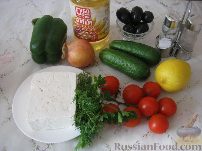 Как сделать греческий салат рецепт с фото