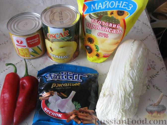 """Фото приготовления рецепта: Салат """"Гостей не ждали"""" - шаг №1"""