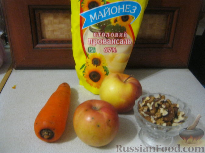 Фото приготовления рецепта: Суп-пюре из яблок и тыквы - шаг №7