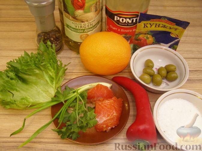Фото приготовления рецепта: Салат с семгой, апельсином и кунжутом - шаг №1