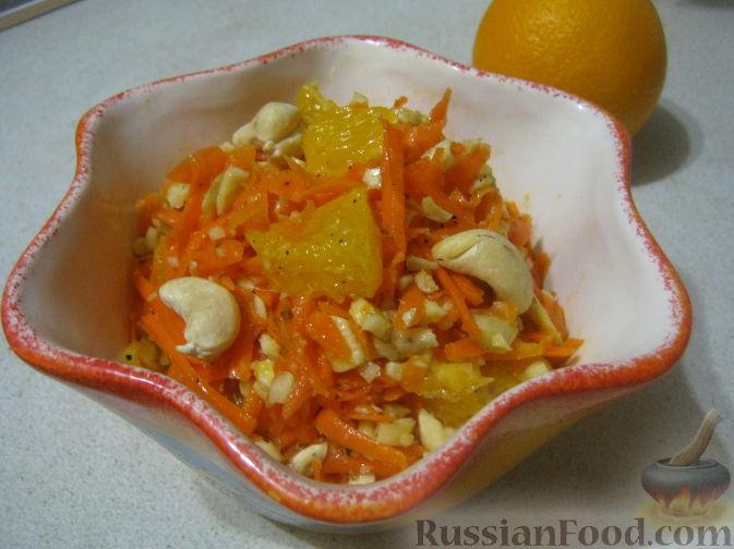 Рецепт Салат из моркови с апельсинами