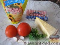 """Фото приготовления рецепта: Салат """"Весенний бриз"""" - шаг №1"""
