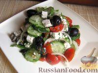 """Фото к рецепту: Салат """"Греческий"""" с брынзой"""