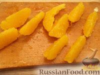 Фото приготовления рецепта: Салат из авокадо с апельсинами - шаг №1