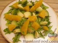 Фото приготовления рецепта: Салат из авокадо с апельсинами - шаг №7