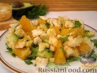 Фото приготовления рецепта: Салат из авокадо с апельсинами - шаг №9