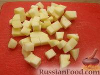 Фото приготовления рецепта: Салат из яблок с грецкими орехами - шаг №1