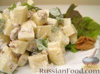 Фото приготовления рецепта: Салат из яблок с грецкими орехами - шаг №5