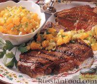 Фото к рецепту: Говяжий стейк с цитрусовой сальсой