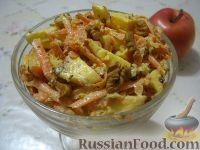 "Фото к рецепту: Салат из яблок от ""Европа+"""