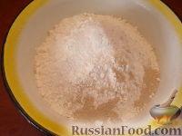 """Фото приготовления рецепта: """"Картофчин"""" - осетинский пирог с картофелем - шаг №1"""