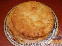 """Фото приготовления рецепта: """"Картофчин"""" - осетинский пирог с картофелем - шаг №16"""