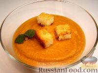 Фото к рецепту: Сладкий тыквенный крем-суп с корицей