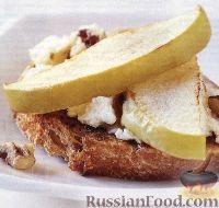 Фото к рецепту: Чудо-бутерброд с козьим сыром и яблоками