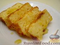 Фото к рецепту: Сырник со вкусом апельсина