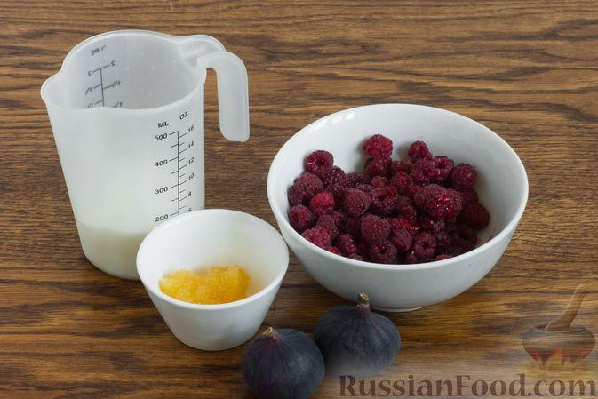 Фото приготовления рецепта: Малиновый смузи с инжиром - шаг №1