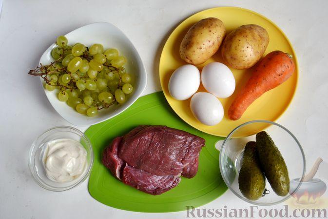 Фото приготовления рецепта: Пирог с капустой и грибами - шаг №8