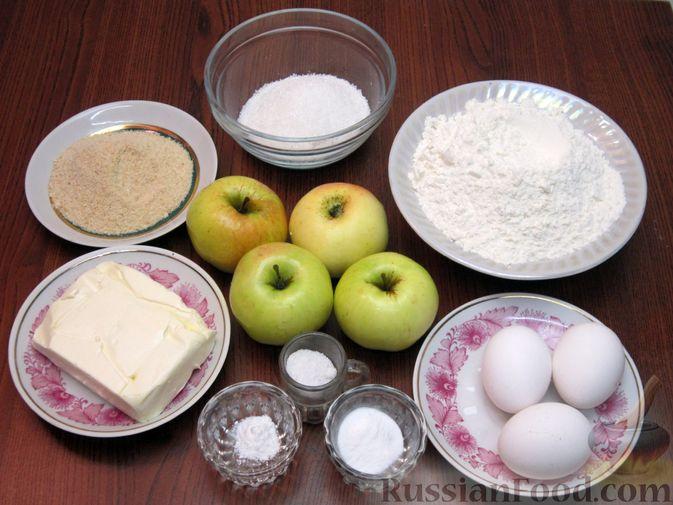 Фото приготовления рецепта: Щи из квашеной капусты с беконом, грибами и томатной пастой - шаг №8