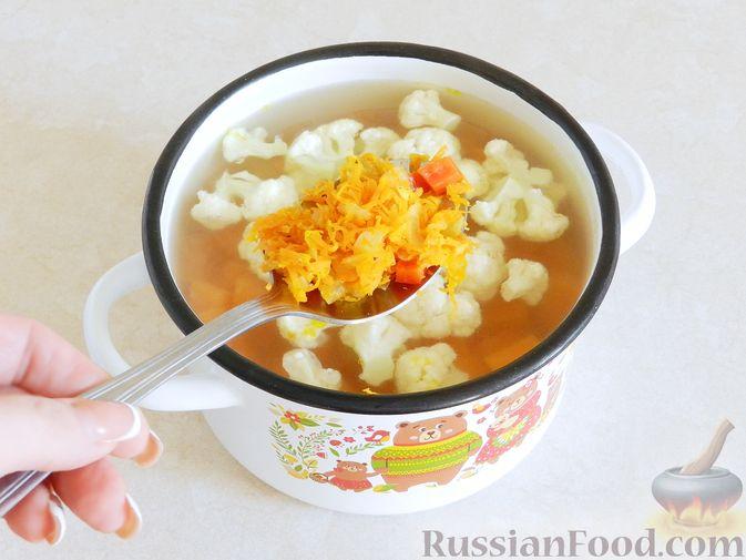 Фото приготовления рецепта: Тыквенный суп с курицей, цветной капустой и сливочным сыром - шаг №11