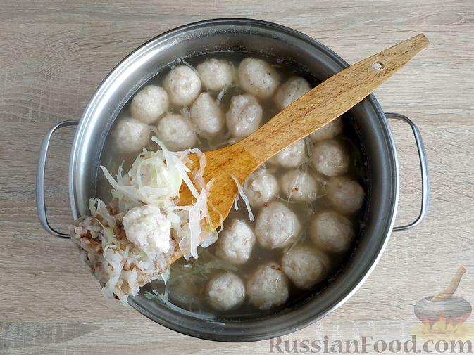 Фото приготовления рецепта: Винегрет с авокадо - шаг №11