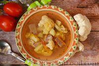 Фото к рецепту: Суп с телятиной, цветной капустой и сладким перцем