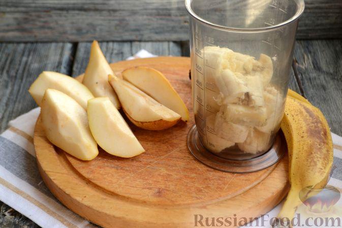 Фото приготовления рецепта: Дрожжевые булочки-завитки с грушей и корицей - шаг №5