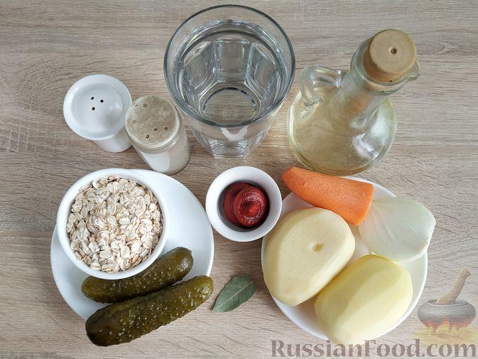 Фото приготовления рецепта: Рассольник с рыбой и рисом - шаг №11