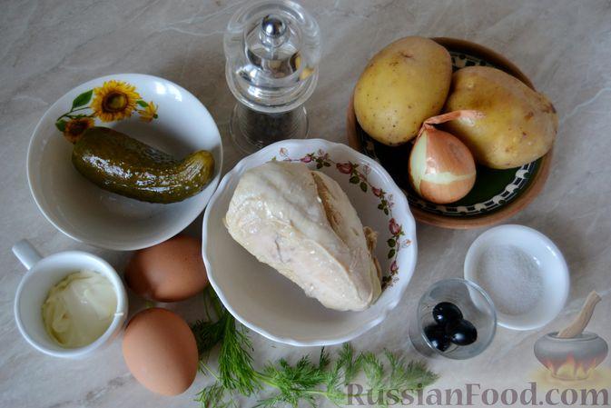 Фото приготовления рецепта: Закрытые пиццы с ветчиной и грибами - шаг №18
